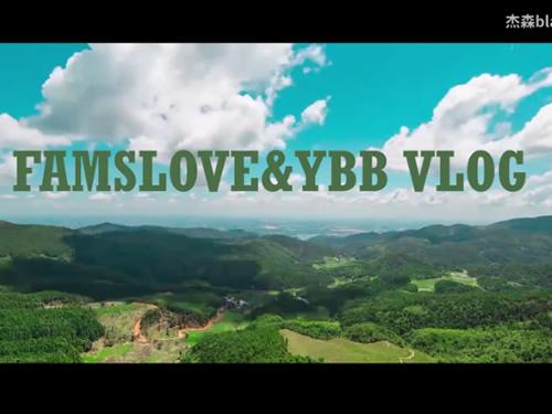 支教Vlog03