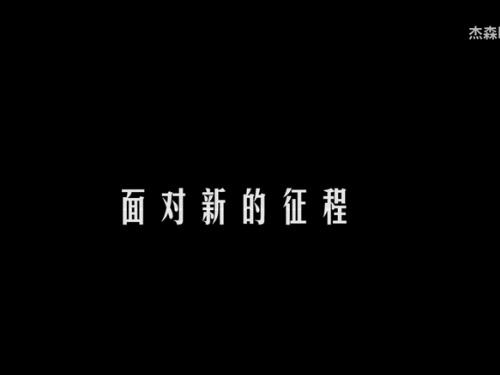 先河环保zui佳新锐奖