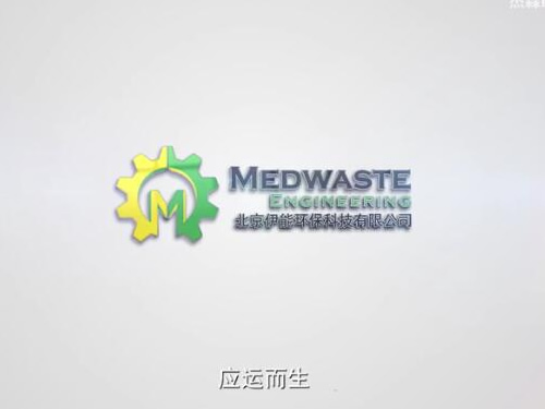 伊能环保宣传片
