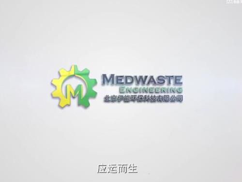 伊能環保宣傳片