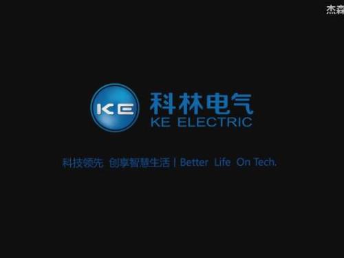科林电气上市宣传片