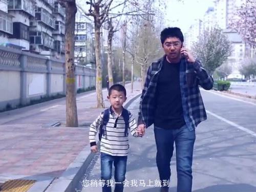 华夏保险故事二