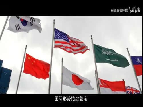 國網電力河北公司網絡競賽匯報片