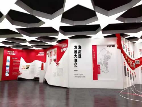 北京市海淀区八里庄社区党建厅
