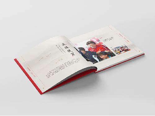 中国下一代教育基金会宣传画册《坚守初心 铸爱十年》