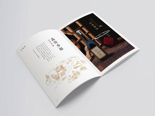 金�峋菩�传画册