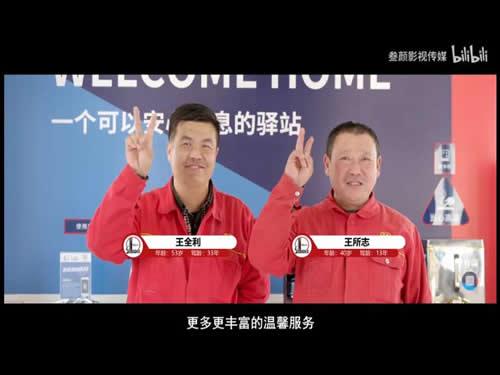 中国石化卡车冀家宣传片