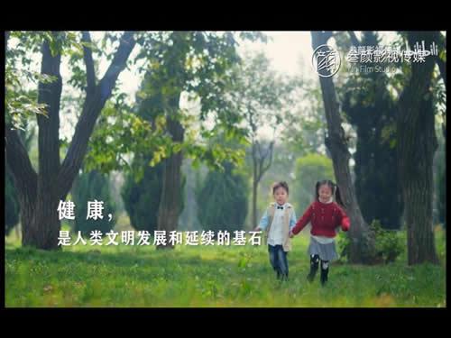 桂宁生物宣传片