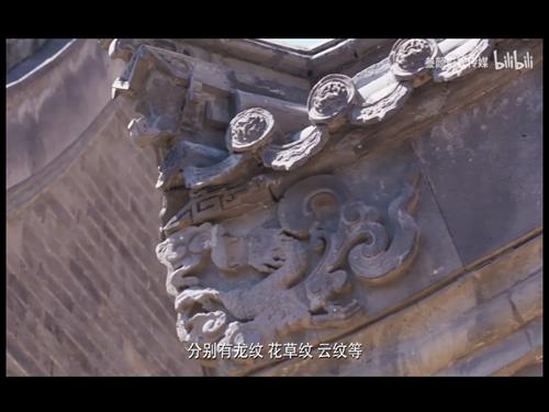 鹿泉古迹之高氏民宅