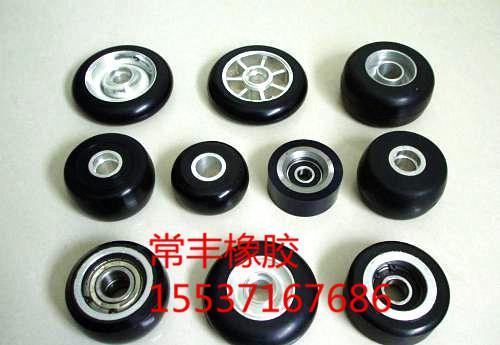 郑州橡胶托轮