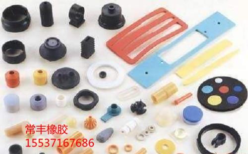 橡胶制品定制厂家