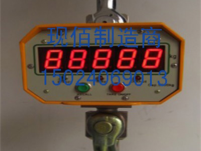 2T电子吊磅秤