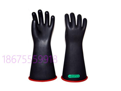3級絕緣手套