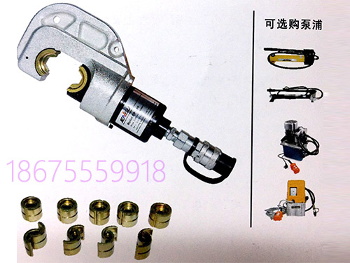 EP-400分体式液压钳