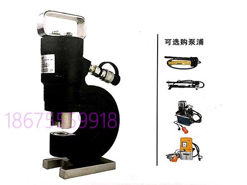 液壓衝孔機