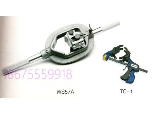 高压电缆剥皮器