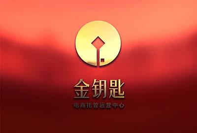 石家庄画册logo设计