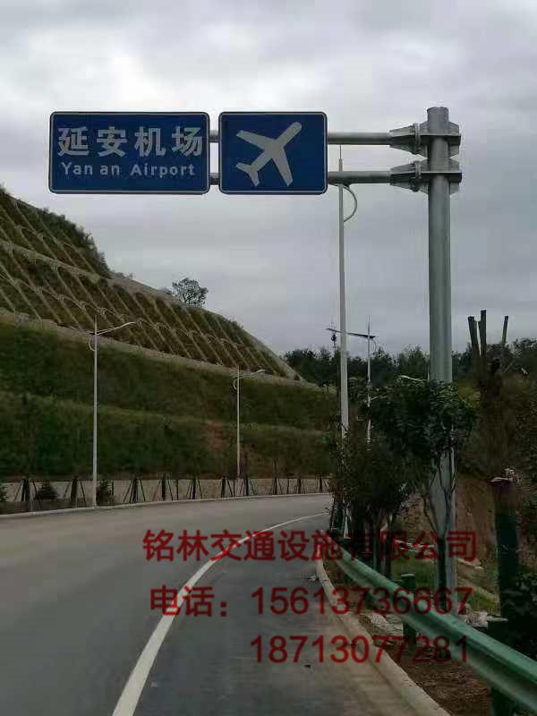 公路标志牌杆