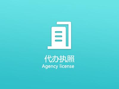 矛_��庄注册新公司