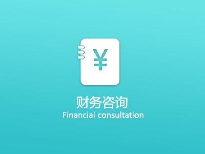 矛_��庄胦务外包税收筹�? class=