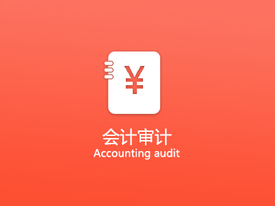 矛_��庄新公司代理记�̎
