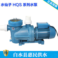 HQS水池循環過濾水泵
