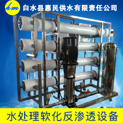 地下水河水凈化設備
