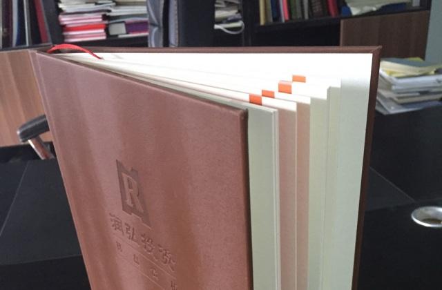 四川画册印刷公司