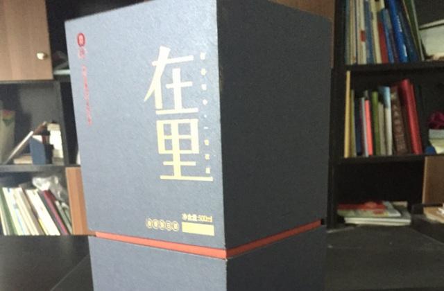 四川礼盒包装