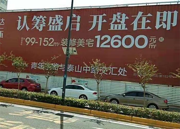 地面围挡广告牌检测