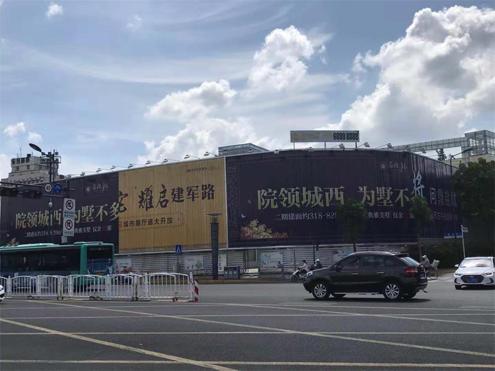 大型地面围挡广告牌检测机构