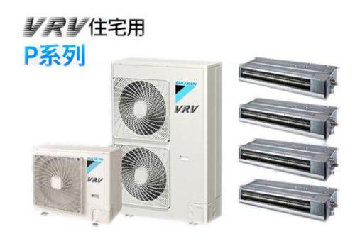 大金中央空调销售安装