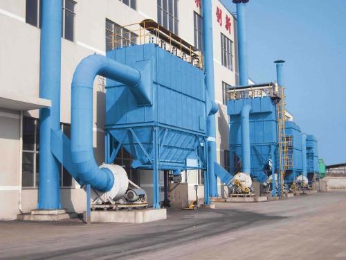 化工厂烘干机除尘器