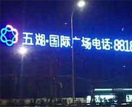 南昌广告标识