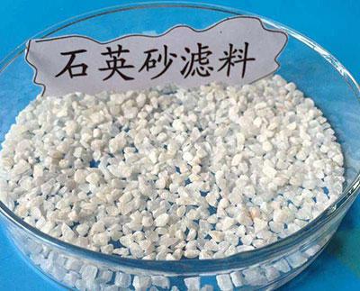 滤池专用石英砂