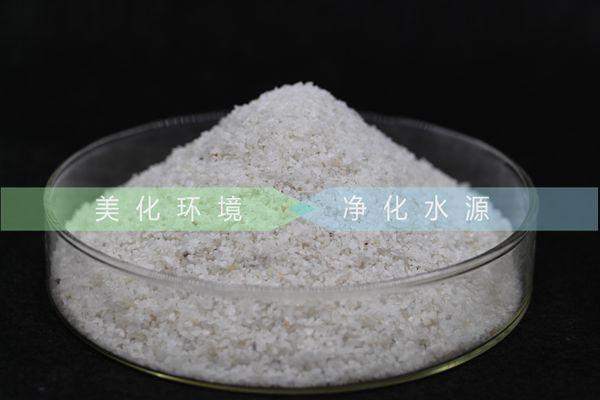 0.6-1.2mm普通石英砂