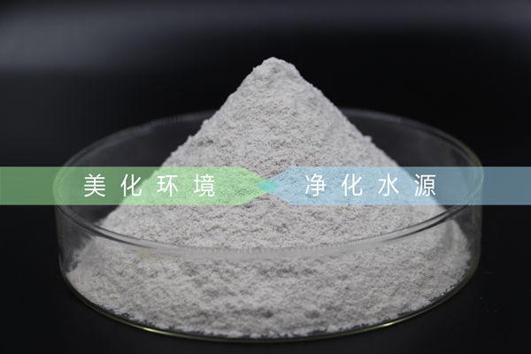 耐材用石英粉