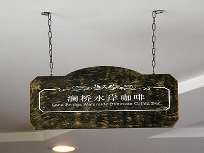 石家莊標牌制作