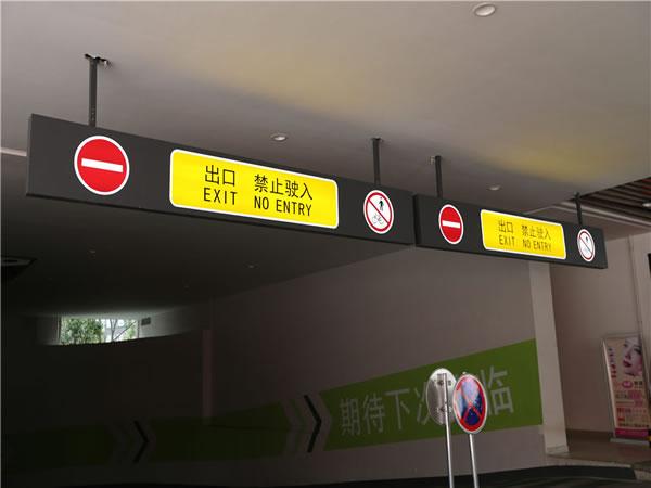 密云县,天津,和平区标牌制作哪家好