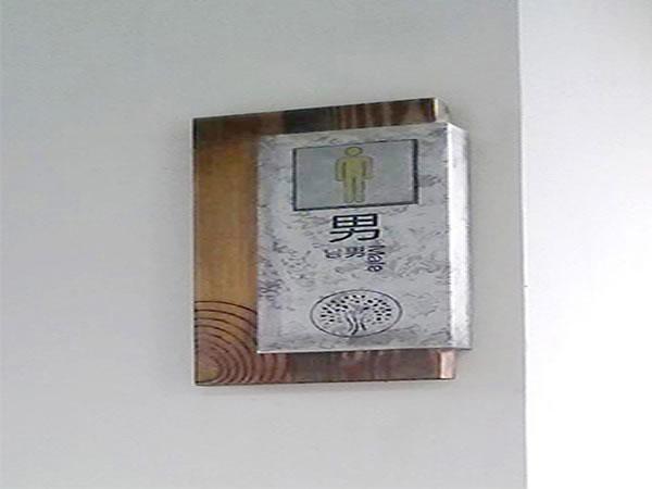 保定景區標識標牌