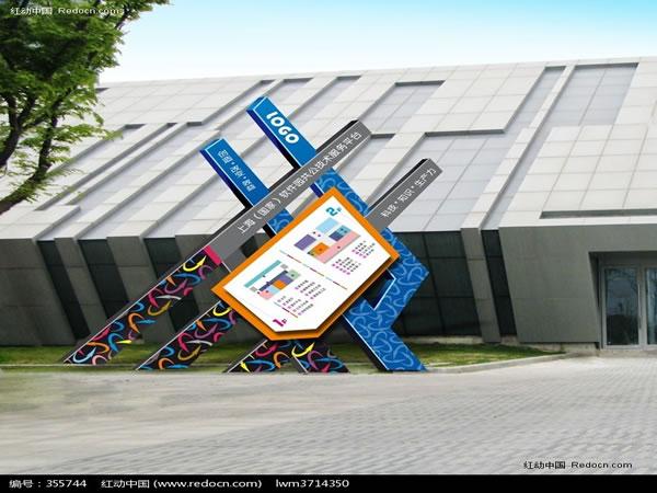 商場標識標牌