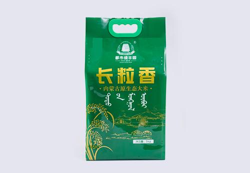 草原长粒香
