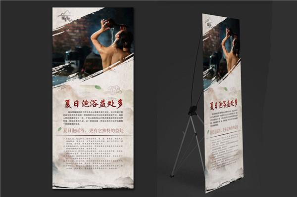 四川广告制作