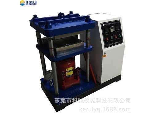 手动平板硫化机