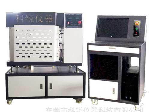 电脑式高精度平板硫化机