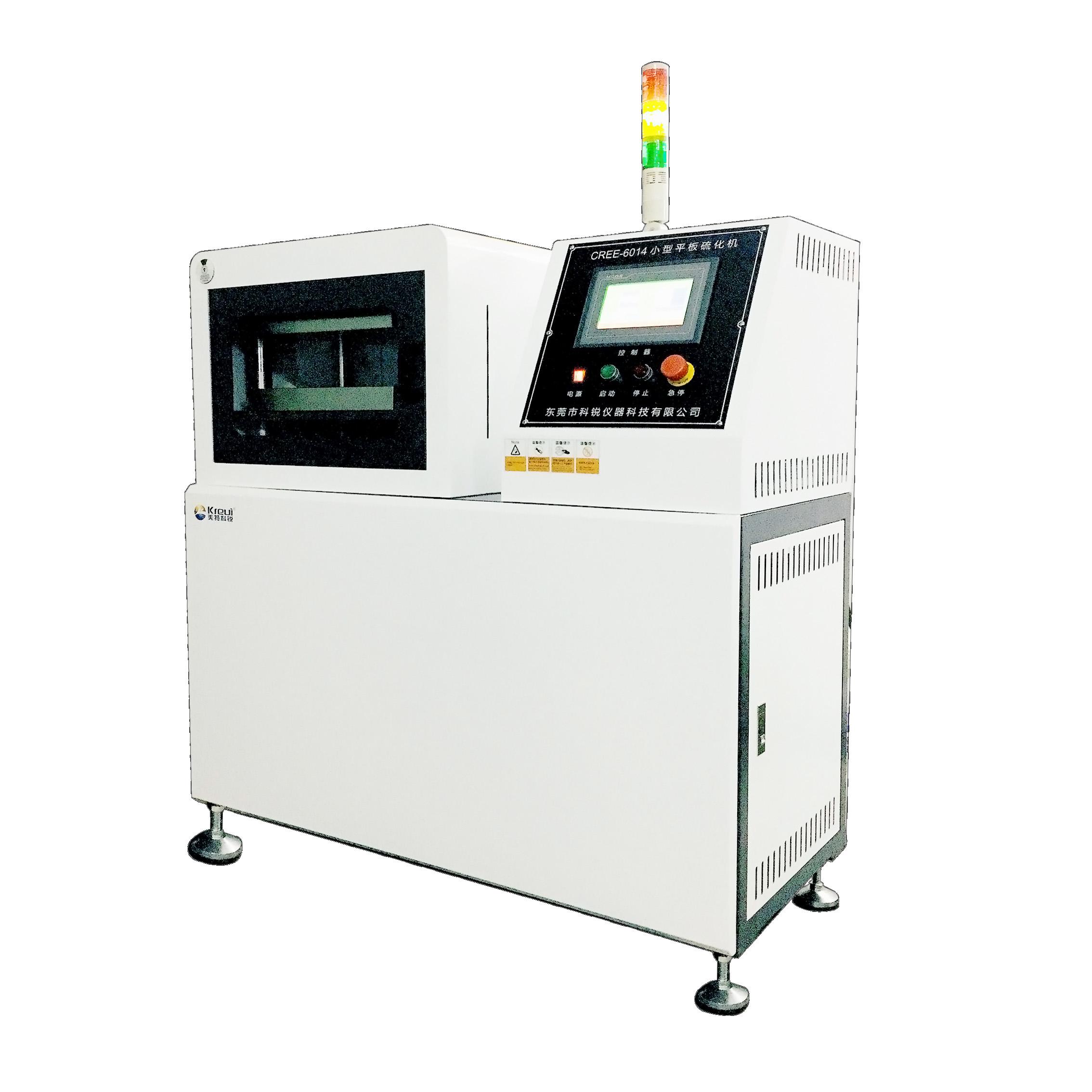 小型平板硫化机【实验室专用】