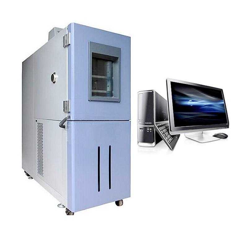 CREE-5014C快速温变湿热试验机
