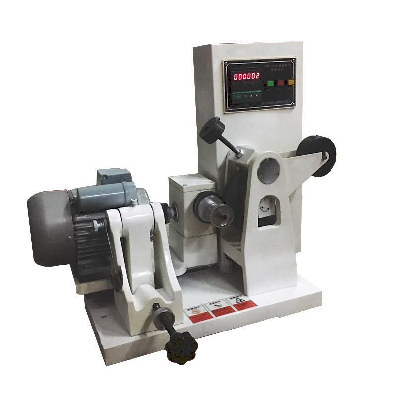 NBS橡胶磨耗试验机