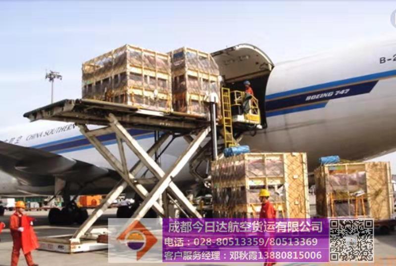 成都双流国际机场超大超重货物航空托运