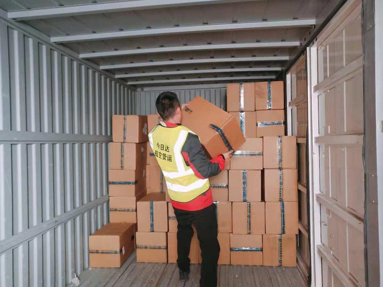 新鮮菌類產品運輸